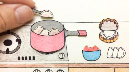 手绘定格动画:纸上厨房包饺子,有机器帮忙,省事又吃得过瘾