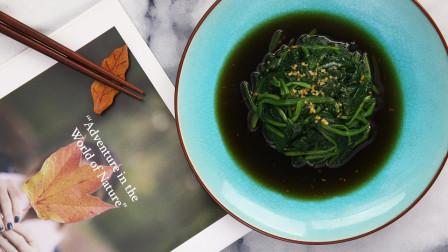 姜汁菠菜鲜香爽利,一吃就不会忘记的家常美味