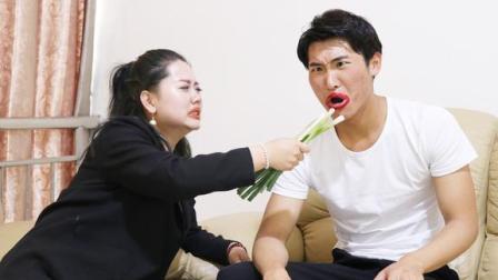 二货夫妻玩成语接龙游戏谁输了谁吃一根大葱结局太搞笑了