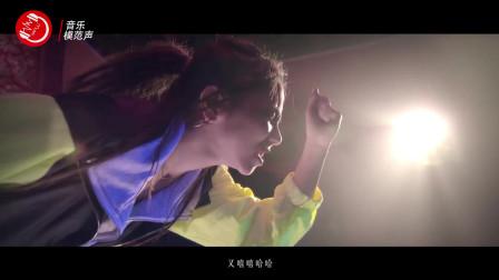 G.E.M.邓紫棋新歌《差不多姑娘》,一开口就燃炸全场,不要太好听