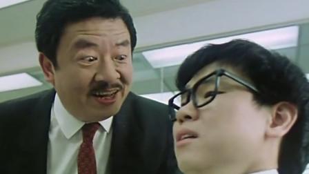 男子刚还对黄百鸣摆着张臭脸,一听要包红包给自己顿时变脸,真实