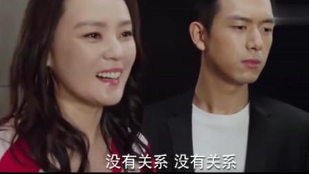 双方家长正式见面,韩商言提出结婚,佟年妈妈怀疑女儿有了宝宝