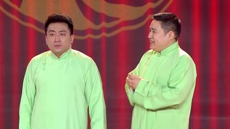 刘骥自称大腕级表演艺术家,资深戏迷冯玉丹想听戏却遭拒绝