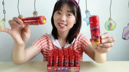 """美食拆箱吃趣味""""炫彩糖豆"""",色彩鲜艳好诱人,酸甜果味真好吃"""