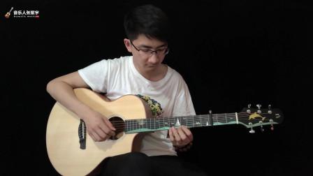 音乐人张紫宇吉他教学 指法分配 靠谱吉他联合出品
