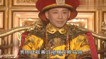 康熙王朝:建造宫殿没钱,整顿军备却有钱?陈廷敬这番话反让康熙龙心大悦!