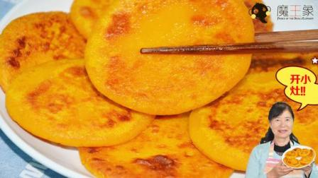 做了50个南瓜饼后,总结出一种最简单最省油的做法,来一起学学