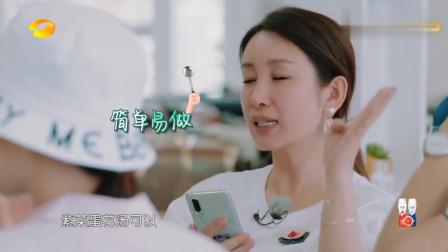 国宴大厨秦海璐中餐厅菜谱有争执,黄晓明老干妈炒鸡蛋一秒破冰!