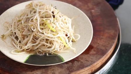 新手学习厨艺入门家常炒菜教程:大厨展示辣炒绿豆芽的做法,香!