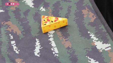 披萨看着好好吃啊,不过是纸做的,小伙伴来跟我学习怎么制作吧