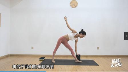 不一样的瑜伽辅具,带你伸展腰部,更好的打开侧腰,体型更加纤细