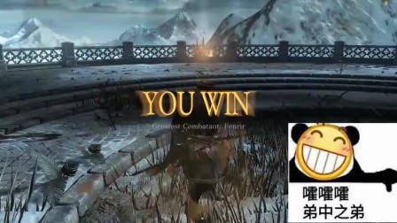 【黑魂3】怎么速杀留言讽刺大陆人的台湾玩家