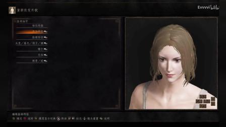 【捏脸数据】《黑暗之魂3》自用漂亮小姐姐-捏脸