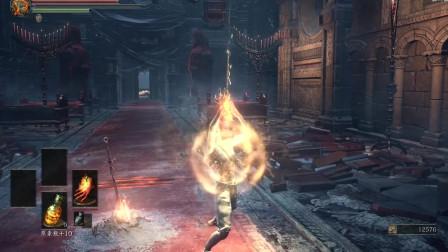 黑魂3最简单实用的里技:送灵火