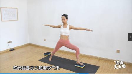OMG!原来脚下踩个砖块还能瘦腿,练习腿部力量呢!?你们知道么