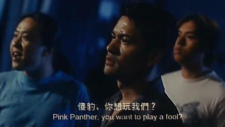 香港黑帮电影:黑帮老大傻豹,兄弟原来这么多
