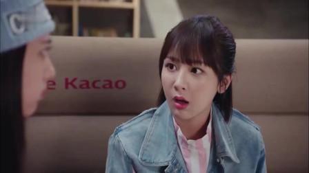 亲爱的,热爱的:韩商言失联,佟年一脸担心,没想到韩商言居然和别的女人在一起