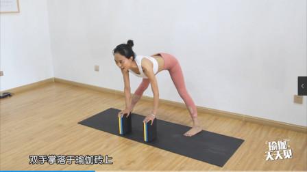 真的是很简单的一组瑜伽动作,就能让你全身上下都能得到锻炼