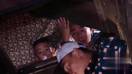 小泡芙通过神奇的方式来到小小春家,两家人全被吓到,太神奇!