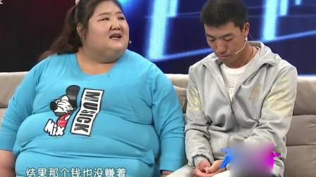 大王小王:妻子体重年年只增不减,丈夫为帮其减肥给她开了家超市!