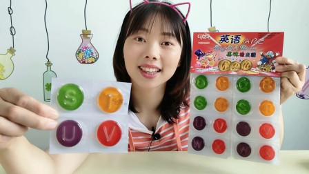 """妹子拆箱吃""""英文字母橡皮软糖"""",吃糖还能学知识,香甜有嚼劲"""