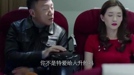好先生:孙红雷和江莱这段戏太搞笑了,两人真贫!