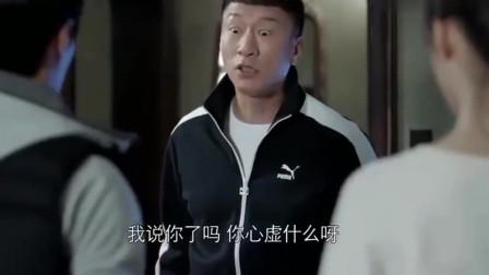 好先生:佳禾穿超短裤,陆远怒了:两条大白腿晃谁呢?