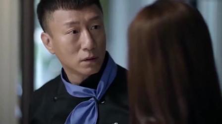 好先生:江莱说自己怀孕了,陆远懵了:你这是怀谁的孕