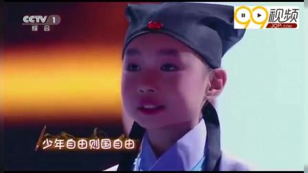 开学第一课张杰唱少年中国强视频