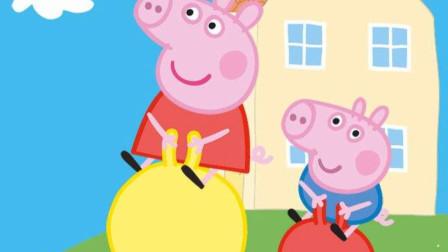 小猪佩奇与弟弟乔治一起坐汽球儿童卡通简笔画