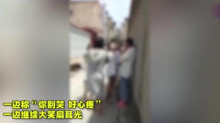 暴力啊!安徽涡阳一女孩遭多人霸凌_被扇140多个耳光和皮带抽打