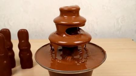 自制巧克力喷泉机,网友:这是我见过最甜的喷泉,看着想舔屏