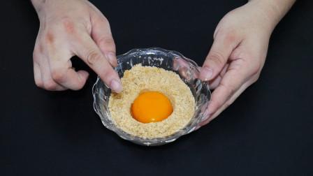 想吃咸蛋黄不用买了,教你一个新做法,一天就能做出出沙的咸蛋黄