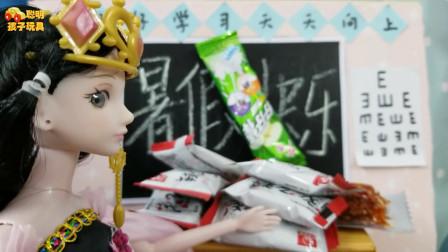 叶罗丽故事 谁考得第一名就奖励辣条,罗丽会得到多少包辣条呢