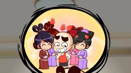 小伙想学韦小宝娶7个老婆?真相扎心了!