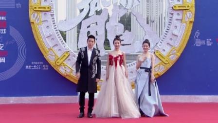 第五届成龙国际动作电影周闭幕式红毯