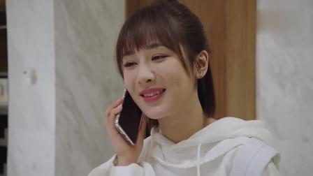亲爱的,热爱的 佟年以为韩商言要赶她走,韩商言 你饿吗