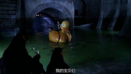 蝙蝠侠:反派企鹅人真是太可怕了,又脏又丑又狠毒!