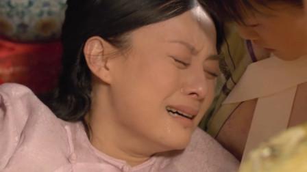 甄嬛传:华妃为难甄嬛害她滑胎,皇上了做法让甄嬛寒了心