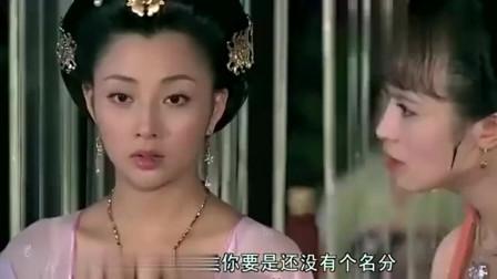 杨贵妃秘史:鬼丫头告诉玉环男人就像变色龙一样! 会变的!