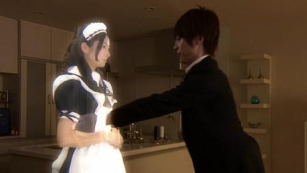 岛国为了提高结婚率,为年轻人提供单身公寓,还有女仆服侍