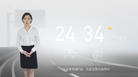晋城7月20日天气预报