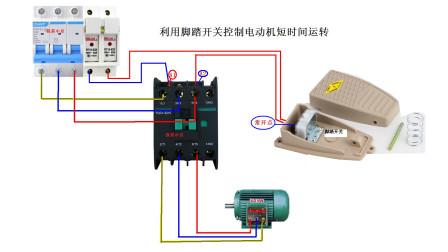 电工知识:380V三相电源,没有零线,接220V照明的方式
