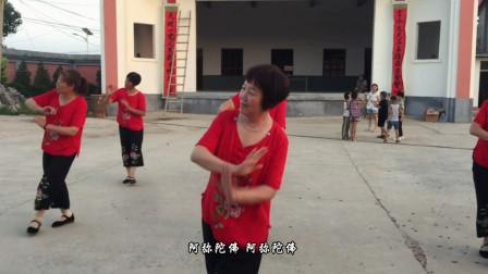 佛歌广场舞-劝世佛歌-平陆县十方吉祥佛歌舞蹈队