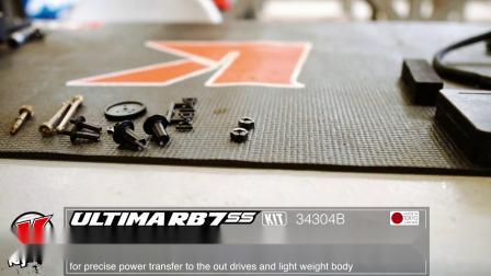 Kyosho Ultima RB7SS 2WD stock 电动越野遥控车