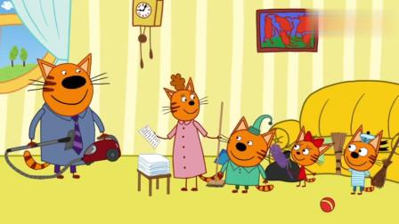 咪好一家第二季:打扫家的时候,饼干和布丁装扮成了鬼怪!