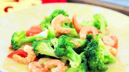 孩子挑食不爱吃菜,做这道西兰花炒虾仁,营养健康,孩子超爱吃