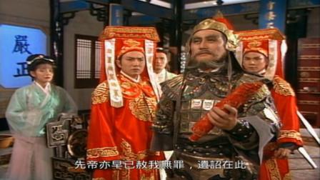 将军罪证确凿包拯要开铡,将军却说有先帝遗诏包拯不敢铡他