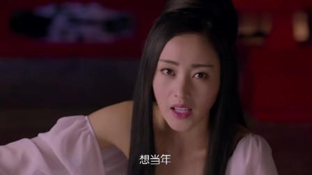 太子妃升职记:太子来寝宫找芃芃,上来就给她衣服拽下来!