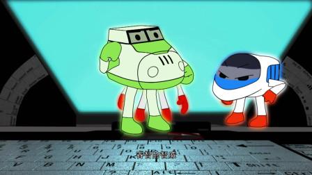 高铁英雄:高铁兄弟首次亮相,这可真是呆萌的出场